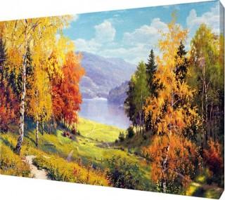 картина на холсте 25х35 Н10